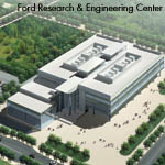 Ford Research and Engineering Center